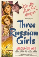 Три русские девушки (1943)
