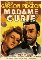 Мадам Кюри (1943)
