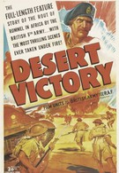 Победа в пустыне (1943)