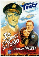 Тридцать секунд над Токио (1944)