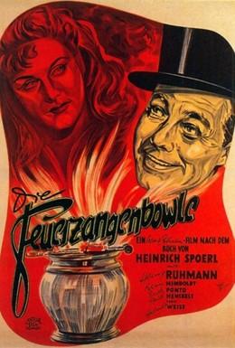 Постер фильма Пунш из жженого сахара (1944)