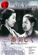 Самые красивые (1944)
