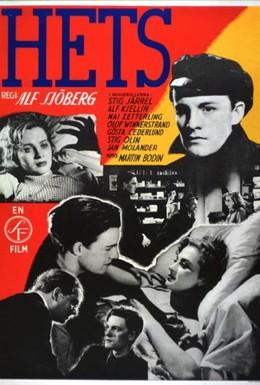 Постер фильма Травля (1944)