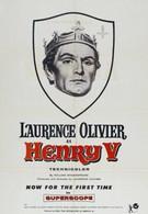Король Генрих V (1944)