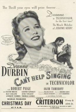 Постер фильма Не могу не петь (1944)