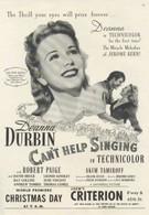 Не могу не петь (1944)