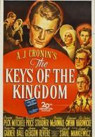 Ключи от царства небесного (1944)