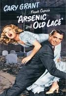 Мышьяк и старые кружева (1944)