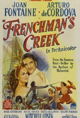 Постер фильма Бухта пирата (1944)
