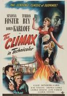 Кульминация (1944)