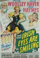 Улыбка ирландских глаз (1944)