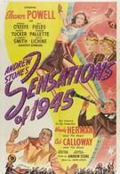 Сенсации 1945-го года (1944)