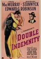 Двойная страховка (1944)