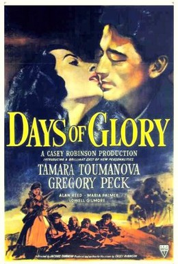 Постер фильма Дни славы (1944)