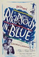 Рапсодия в голубых тонах (1945)