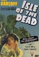 Остров мертвых (1945)