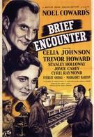 Короткая встреча (1945)