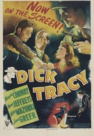 Дик Трейси (1945)