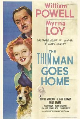 Постер фильма Тонкий человек едет домой (1945)