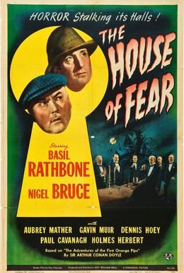 Постер фильма Шерлок Холмс: Замок ужаса (1945)