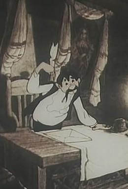 Постер фильма Пропавшая грамота (1945)