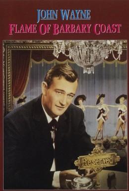 Постер фильма Сердце побережья Бэрбери (1945)