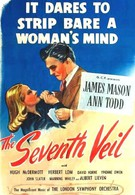 Седьмая вуаль (1945)