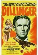 Диллинджер (1945)