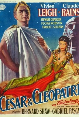 Постер фильма Цезарь и Клеопатра (1945)