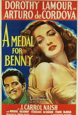 Постер фильма Медаль за Бенни (1945)