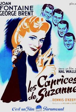 Постер фильма Интриги Сьюзен (1945)