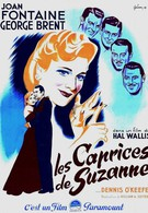 Интриги Сьюзен (1945)