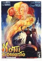 Тысяча и одна ночь (1945)