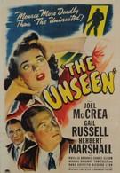 Невидимое (1945)