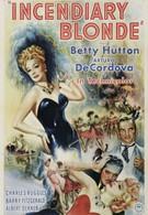 Зажигательная блондинка (1945)