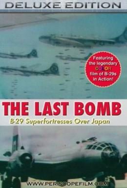 Постер фильма Последняя бомба (1945)