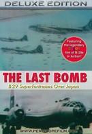 Последняя бомба (1945)