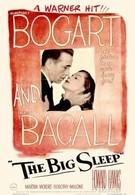 Глубокий сон (1946)