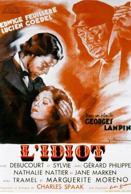 Постер фильма Идиот (1946)