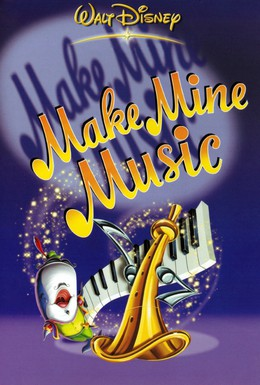 Постер фильма Сыграй мою музыку (1946)