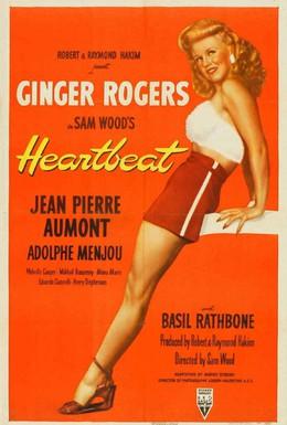 Постер фильма Биение сердца (1946)