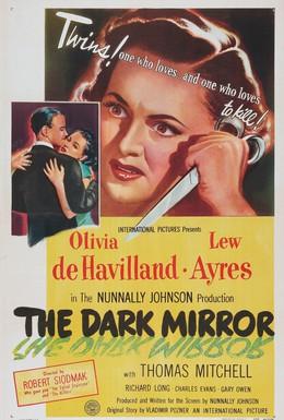 Постер фильма Темное зеркало (1946)