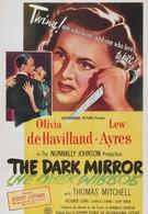Темное зеркало (1946)