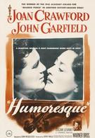 Юмореска (1946)