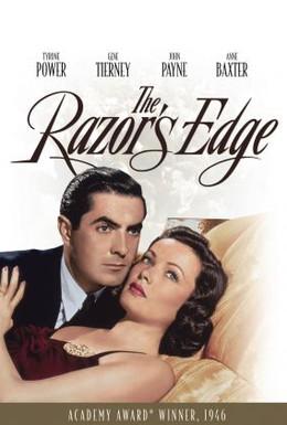 Постер фильма На краю лезвия (1946)