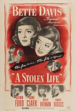 Постер фильма Украденная жизнь (1946)