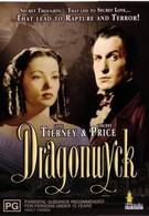 Драговик (1946)