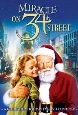 Постер фильма Чудо на 34-й улице (1947)