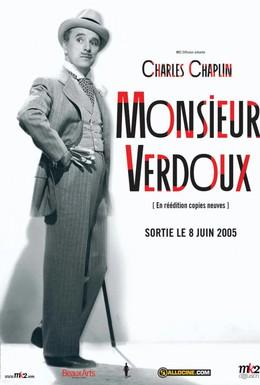 Постер фильма Месье Верду (1947)