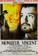 Месье Венсан (1947)